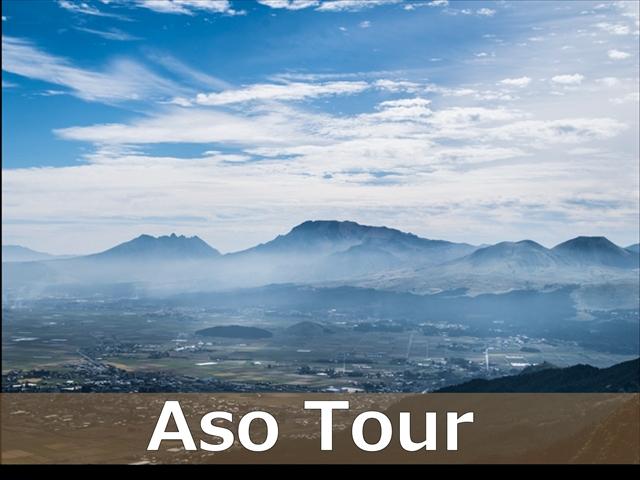 banner-aso-tour_r