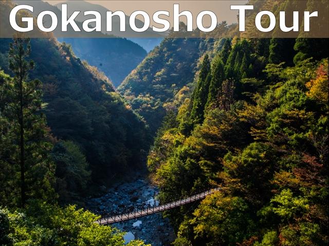 banner-gokanosho-tour_r