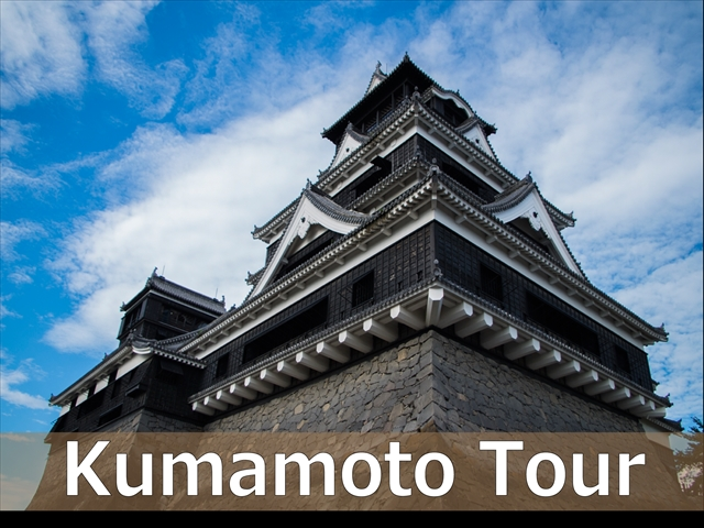 banner-kumamoto-tour_r