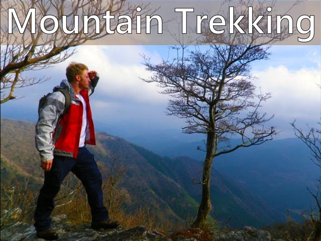 banner-trekking_r