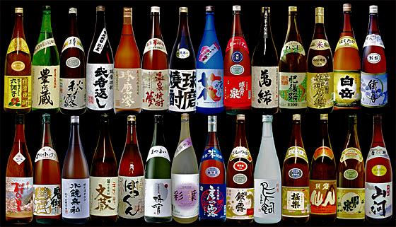 28-kuma-shochu-brands
