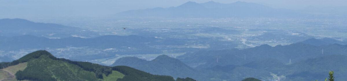 Tourism Gokanosho